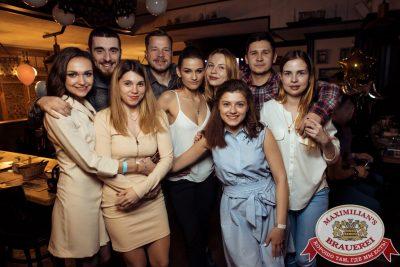 Мисс «Максимилианс» 2018, 28 апреля 2018 - Ресторан «Максимилианс» Тюмень - 00009