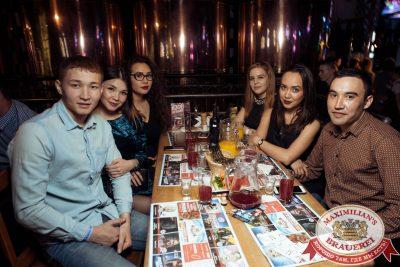 Мисс «Максимилианс» 2018, 28 апреля 2018 - Ресторан «Максимилианс» Тюмень - 00014