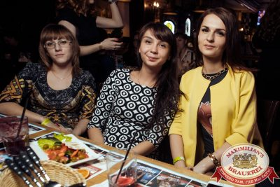 Мисс «Максимилианс» 2018, 28 апреля 2018 - Ресторан «Максимилианс» Тюмень - 00016