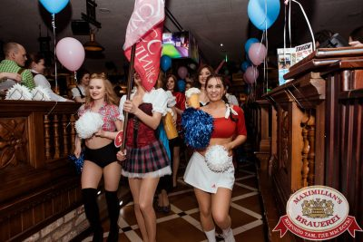 Мисс «Максимилианс» 2018, 28 апреля 2018 - Ресторан «Максимилианс» Тюмень - 00017
