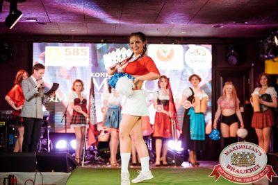 Мисс «Максимилианс» 2018, 28 апреля 2018 - Ресторан «Максимилианс» Тюмень - 00023