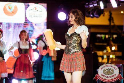 Мисс «Максимилианс» 2018, 28 апреля 2018 - Ресторан «Максимилианс» Тюмень - 00030