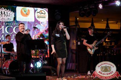 Мисс «Максимилианс» 2018, 28 апреля 2018 - Ресторан «Максимилианс» Тюмень - 00032