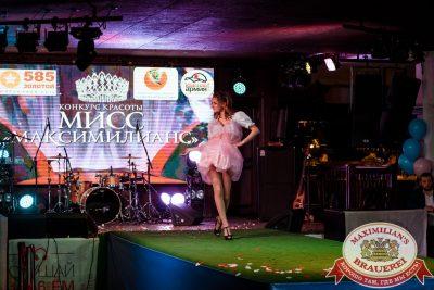 Мисс «Максимилианс» 2018, 28 апреля 2018 - Ресторан «Максимилианс» Тюмень - 00034