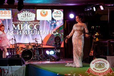 Мисс «Максимилианс» 2018, 28 апреля 2018 - Ресторан «Максимилианс» Тюмень - 00035