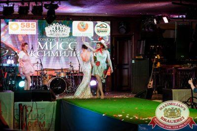 Мисс «Максимилианс» 2018, 28 апреля 2018 - Ресторан «Максимилианс» Тюмень - 00036