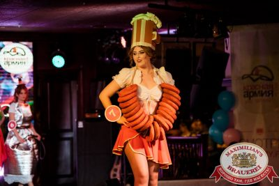 Мисс «Максимилианс» 2018, 28 апреля 2018 - Ресторан «Максимилианс» Тюмень - 00039