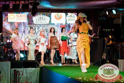 Мисс «Максимилианс» 2018, 28 апреля 2018 - Ресторан «Максимилианс» Тюмень - 00040