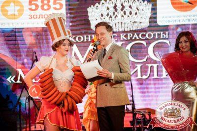Мисс «Максимилианс» 2018, 28 апреля 2018 - Ресторан «Максимилианс» Тюмень - 00042