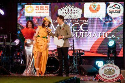 Мисс «Максимилианс» 2018, 28 апреля 2018 - Ресторан «Максимилианс» Тюмень - 00043