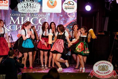 Мисс «Максимилианс» 2018, 28 апреля 2018 - Ресторан «Максимилианс» Тюмень - 00044