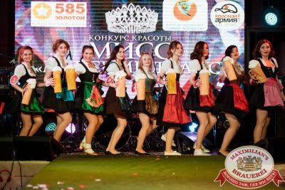 Мисс «Максимилианс» 2018, 28 апреля 2018 - Ресторан «Максимилианс» Тюмень - 00051