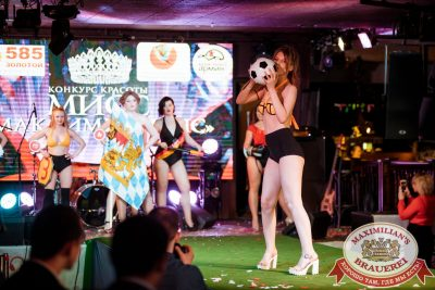 Мисс «Максимилианс» 2018, 28 апреля 2018 - Ресторан «Максимилианс» Тюмень - 00058