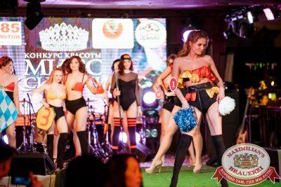 Мисс «Максимилианс» 2018, 28 апреля 2018 - Ресторан «Максимилианс» Тюмень - 00059