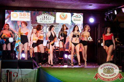 Мисс «Максимилианс» 2018, 28 апреля 2018 - Ресторан «Максимилианс» Тюмень - 00061