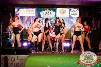 Мисс «Максимилианс» 2018, 28 апреля 2018 - Ресторан «Максимилианс» Тюмень - 00062