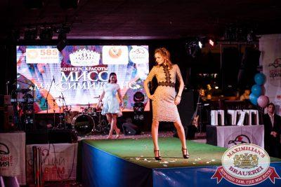 Мисс «Максимилианс» 2018, 28 апреля 2018 - Ресторан «Максимилианс» Тюмень - 00064
