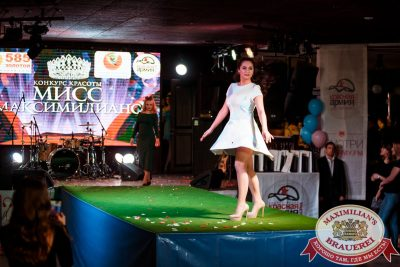 Мисс «Максимилианс» 2018, 28 апреля 2018 - Ресторан «Максимилианс» Тюмень - 00065