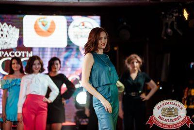 Мисс «Максимилианс» 2018, 28 апреля 2018 - Ресторан «Максимилианс» Тюмень - 00070
