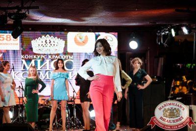 Мисс «Максимилианс» 2018, 28 апреля 2018 - Ресторан «Максимилианс» Тюмень - 00071