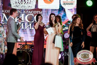 Мисс «Максимилианс» 2018, 28 апреля 2018 - Ресторан «Максимилианс» Тюмень - 00077