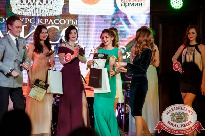Мисс «Максимилианс» 2018, 28 апреля 2018 - Ресторан «Максимилианс» Тюмень - 00078
