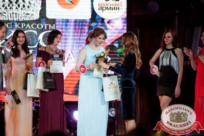 Мисс «Максимилианс» 2018, 28 апреля 2018 - Ресторан «Максимилианс» Тюмень - 00079