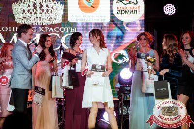 Мисс «Максимилианс» 2018, 28 апреля 2018 - Ресторан «Максимилианс» Тюмень - 00081