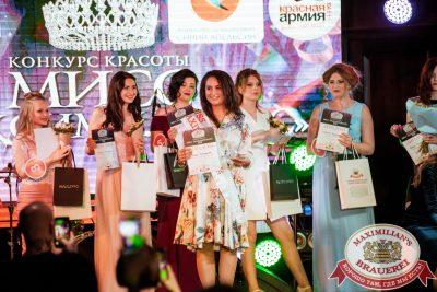 Мисс «Максимилианс» 2018, 28 апреля 2018 - Ресторан «Максимилианс» Тюмень - 00084