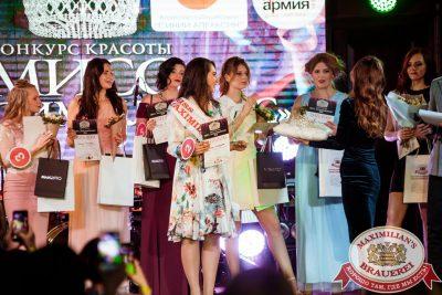 Мисс «Максимилианс» 2018, 28 апреля 2018 - Ресторан «Максимилианс» Тюмень - 00085