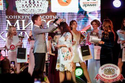 Мисс «Максимилианс» 2018, 28 апреля 2018 - Ресторан «Максимилианс» Тюмень - 00086
