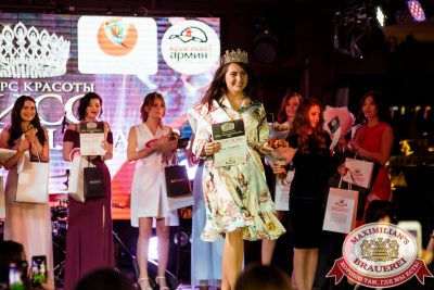 Мисс «Максимилианс» 2018, 28 апреля 2018 - Ресторан «Максимилианс» Тюмень - 00087