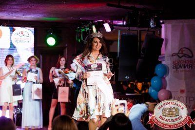 Мисс «Максимилианс» 2018, 28 апреля 2018 - Ресторан «Максимилианс» Тюмень - 00088