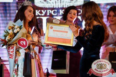 Мисс «Максимилианс» 2018, 28 апреля 2018 - Ресторан «Максимилианс» Тюмень - 00089