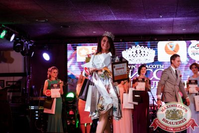 Мисс «Максимилианс» 2018, 28 апреля 2018 - Ресторан «Максимилианс» Тюмень - 00091