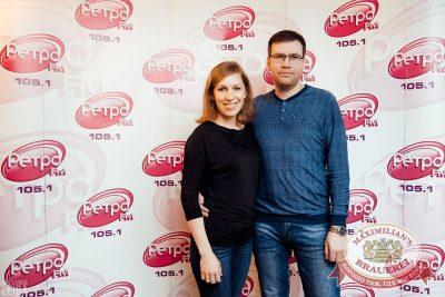 Маргарита Суханкина, 17 мая 2018 - Ресторан «Максимилианс» Тюмень - 22