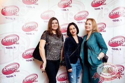 Маргарита Суханкина, 17 мая 2018 - Ресторан «Максимилианс» Тюмень - 29