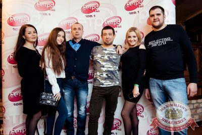 Маргарита Суханкина, 17 мая 2018 - Ресторан «Максимилианс» Тюмень - 30