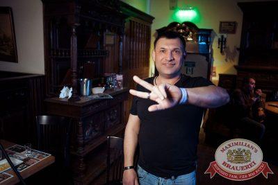 Маргарита Суханкина, 17 мая 2018 - Ресторан «Максимилианс» Тюмень - 36