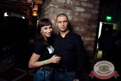Маргарита Суханкина, 17 мая 2018 - Ресторан «Максимилианс» Тюмень - 38