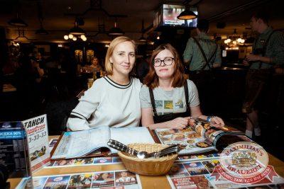 Маргарита Суханкина, 17 мая 2018 - Ресторан «Максимилианс» Тюмень - 41