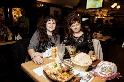 Маргарита Суханкина, 17 мая 2018 - Ресторан «Максимилианс» Тюмень - 43