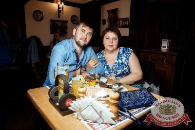 Маргарита Суханкина, 17 мая 2018 - Ресторан «Максимилианс» Тюмень - 44