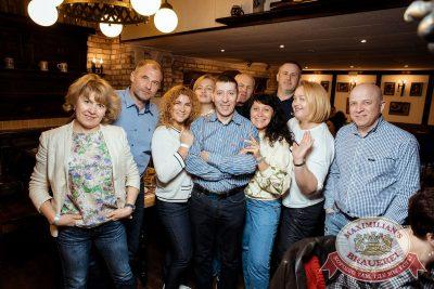 Маргарита Суханкина, 17 мая 2018 - Ресторан «Максимилианс» Тюмень - 46