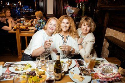 Маргарита Суханкина, 17 мая 2018 - Ресторан «Максимилианс» Тюмень - 47
