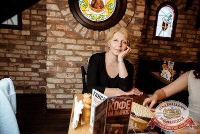 Маргарита Суханкина, 17 мая 2018 - Ресторан «Максимилианс» Тюмень - 49