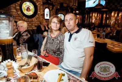 Маргарита Суханкина, 17 мая 2018 - Ресторан «Максимилианс» Тюмень - 50