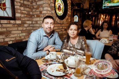 Маргарита Суханкина, 17 мая 2018 - Ресторан «Максимилианс» Тюмень - 51