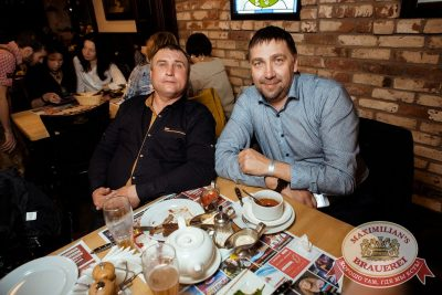 Маргарита Суханкина, 17 мая 2018 - Ресторан «Максимилианс» Тюмень - 52