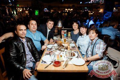 Маргарита Суханкина, 17 мая 2018 - Ресторан «Максимилианс» Тюмень - 56